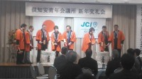 150111倶知安JC
