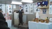 150301村田憲俊事務所開き