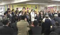 150412髙橋はるみ候補当選