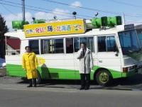150409muratadougi