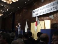 150603神道政治連盟