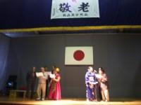 150920銭函連合町会敬老祝賀会