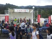 150927銀山学園ふれあい祭