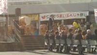 151004仁木町うまいもんじゃ祭り