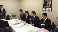 151127北海道総合振興特別委員会