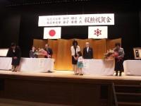 160115仁木町叙勲祝賀会