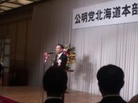 160115公明党北海道本部②