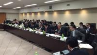 160121北海道開発分科会