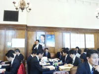 160122国会対策委員会