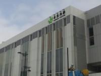 160130北海道新幹線試乗会⑥
