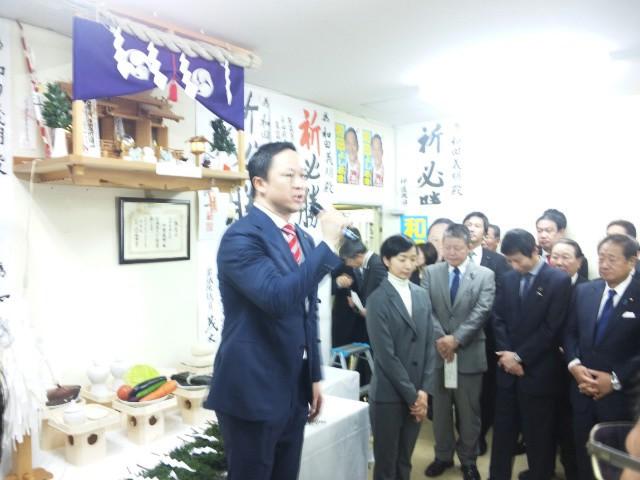 1月31日朝、自民党北海道第5区支...