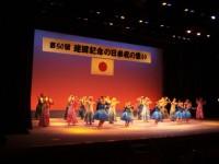 160211建国記念日小樽奉祝の会