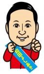 160416和田よしあき