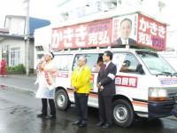 160625かきき遊説古平