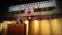 161119札幌市医師会創立69周年記念祝賀会