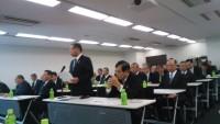 161121JA北海道要請集会