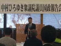 20170328喜茂別国政報告会