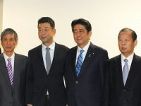 20170928党本部