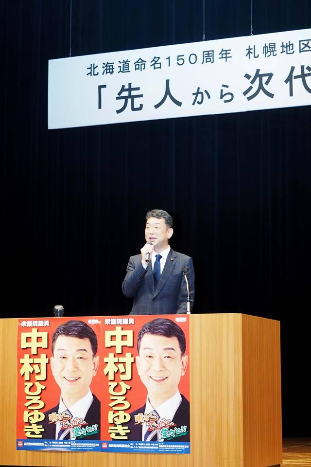 麻生 太郎 総理