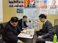 20190111ネクスコ東日本