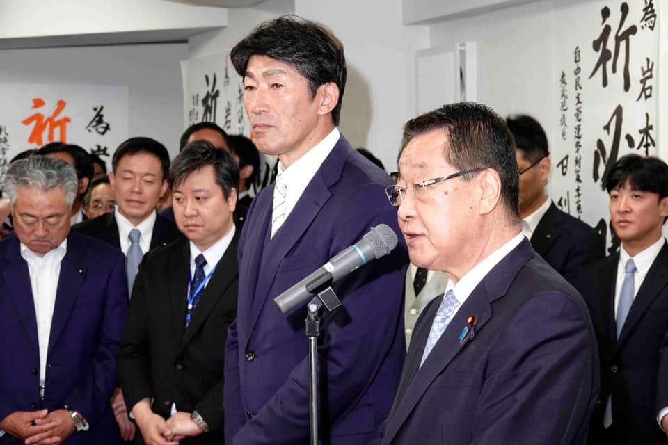 岩本候補事務所開き6