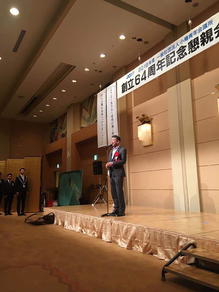 20190608小樽商工会議3
