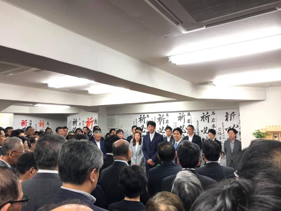 岩本候補事務所開き2