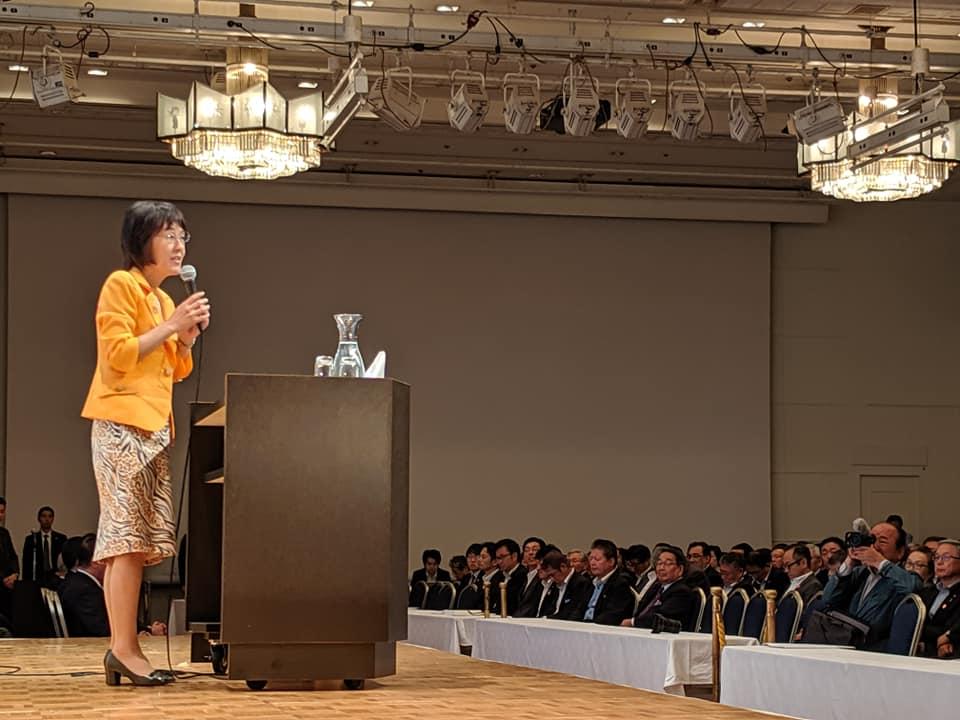 自民党北海道支部連合会第81回定期大会