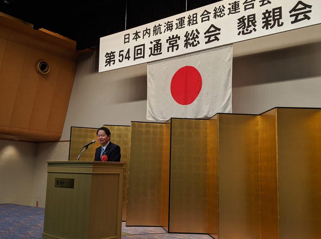 20190621日本内航海運組合