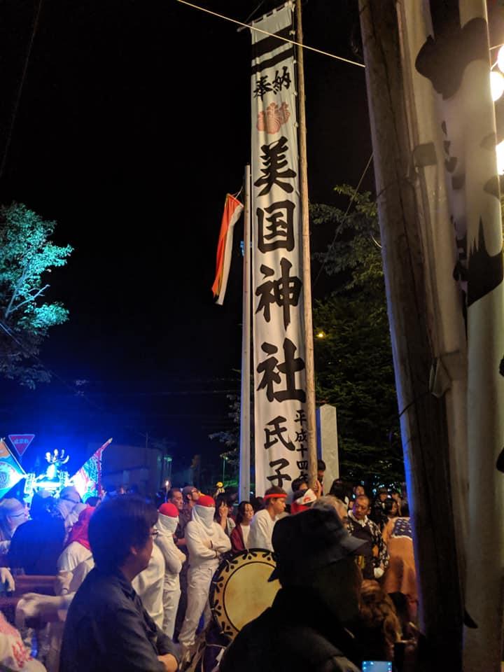 20190706天狗の火渡り4