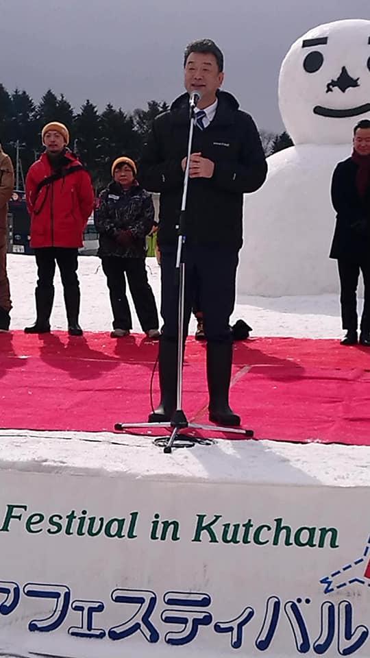雪トピアフェスティバル2020にて挨拶